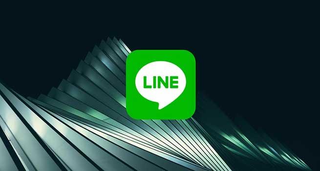 عرضه اختصاصی ارز دیجیتالی LINK توسط پیام رسان Line