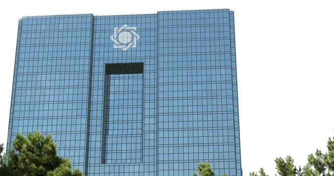 اعلام اسامی جدید دریافت کنندگان ارز دولتی و نیمایی به دستور رییس کل بانک مرکزی