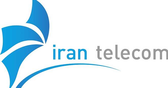 نوزدهمین نمایشگاه تله کام با همکاری وزارت ارتباطات برگزار میشود