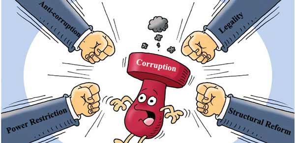 فساد در بخش دولتی