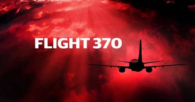 هواپیمای مالزی پیدا شد ؛ فردی در گوگل ارث، هواپیمای ام اچ 370 را پیدا کرد!