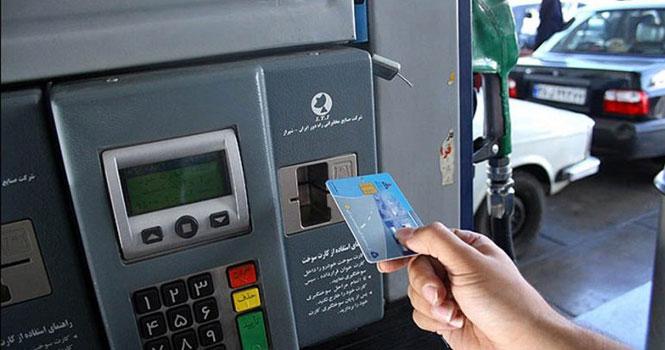 همه چیز در مورد کارت سوخت خودرو ؛ چگونه برای دریافت کارت سوخت اقدام کنیم؟