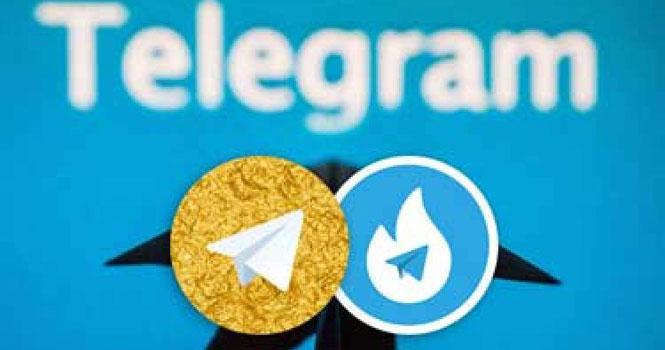 آیا حمایت از تلگرام های فارسی توسط وزارت ارتباطات صحت دارد؟