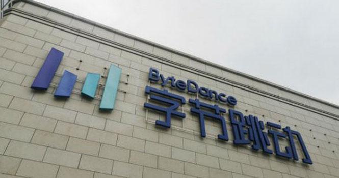 ارزشمندترین استارتاپ جهان شرکت چینی ByteDance  است