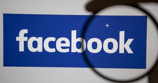 حذف اکانت های ایرانی توسط فیسبوک ؛ 82 صفحه و گروه ایرانی دیگر غیرفعال شد
