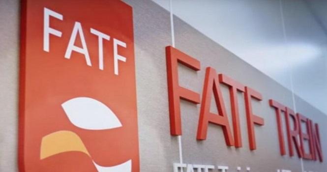 افایتیاف (FATF) چیست ؛ از گروه ویژه اقدام مالی چه میدانیم؟