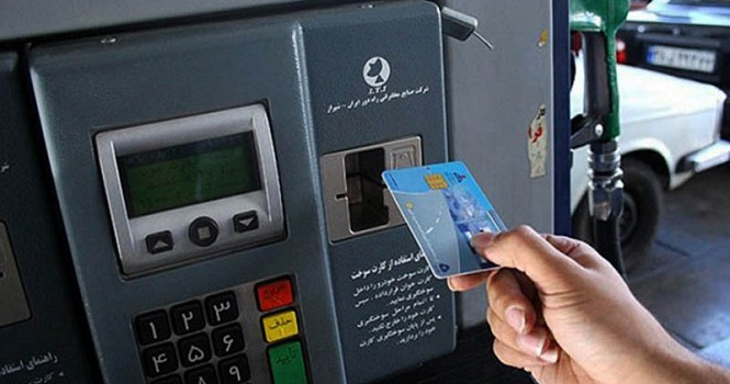 چگونگی ثبت نام کارت سوخت المثنی ؛ ۳ روش برای صدور و دریافت کارت سوخت المثنی