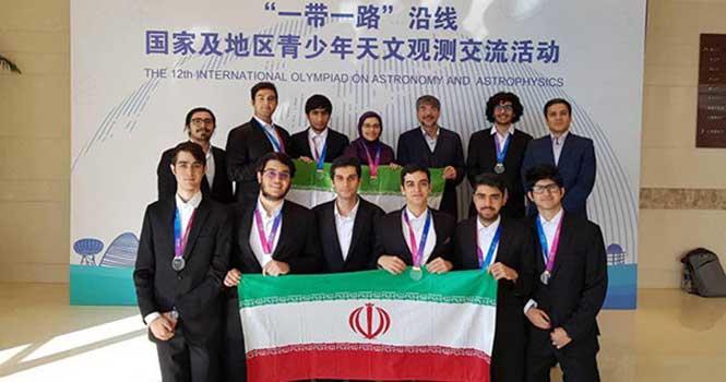 مقام اول دوازدهمین المپیاد جهانی نجوم 2018 به جوانان ایرانی رسید