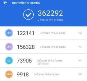 البته مهمتر از این موضوع، قدرت بالای چیپست جدید کوالکام است. با توجه به نتایج بنچمارکی که در شبکه اجتماعی چینی ویبو به اشتراک گذاشته شده است، اسنپدراگون 8150 با کسب امتیاز 362،292 قویترین چیپست موبایلی جهان خواهد بود.