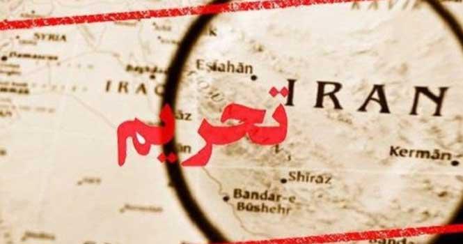 لیست تحریم های آمریکا علیه ایران ؛ بزرگترین تحریمهای تاریخ