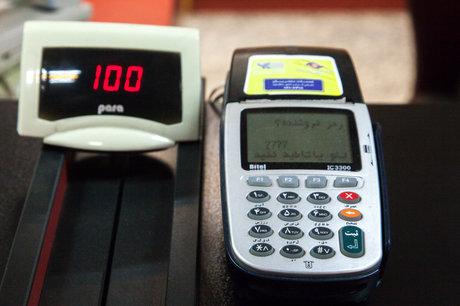 کپی کردن اطلاعات کارت بانکی