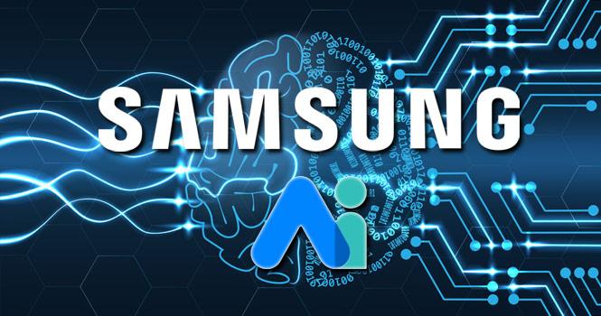 حضور سامسونگ در اتحادیه امنیت هوش مصنوعی (PAI)