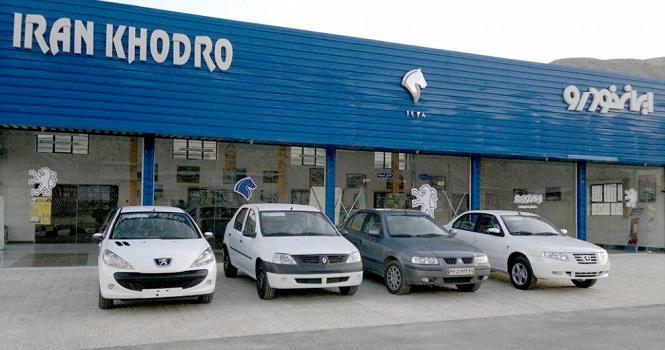 افزایش قیمت محصولات ایران خودرو در آذر ۹۷ ؛ پژو پارس ۳۰ میلیون تومان گرانتر شد