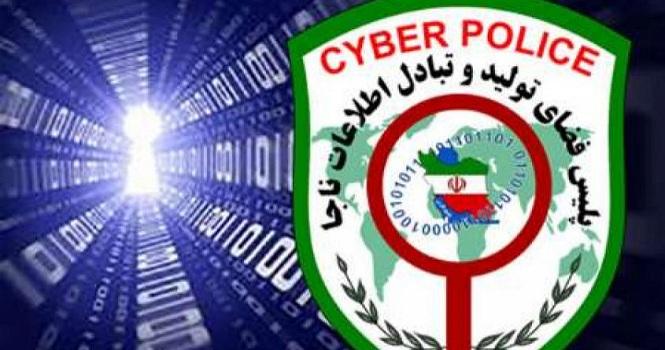 تذکر پلیس فتا به سایت دیوار و شیپور ؛ کارت زرد پلیس به آگهی دهندگان اینترنتی