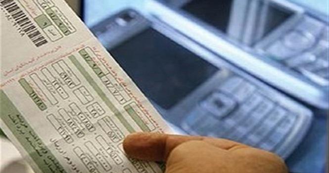 قبوض کاغذی تلفن حذف خواهد شد ؛ قبض ها به صورت الکترونیکی صادر میشود