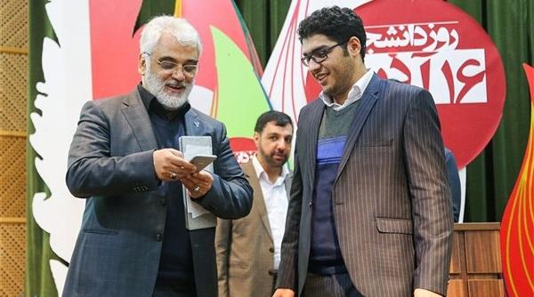 ویژگی های پیام رسان دانشگاه آزاد اسلامی