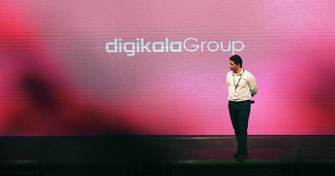 تخفیف های ویژه خرید یلدای دیجیکالا 97 و تنوع محصولات عرضه شده