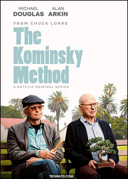 نامزدهای جایزه گلدن گلوب 2019 ؛ بهترین فیلم های سینمایی سال 2018 در گوی طلایی 76 {hendevaneh.com}{سایتهندوانه} - gg kominsky - لیست کامل برندگان گلدن گلوب ۲۰۱۹ ؛ Golden Globe Awards