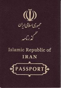 جایگاه و قدرت پاسپورت ایران در سال 97
