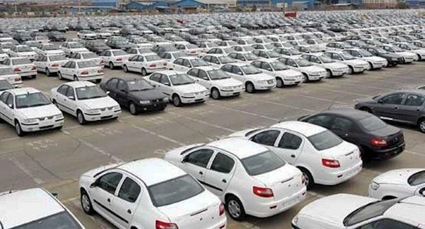 آخرین وضعیت قیمت خودرو