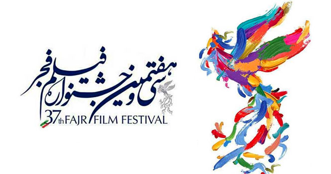 نامزدهای جشنواره فیلم فجر 97 ؛ مروری بر کاندیداهای کسب سیمرغ بلورین 37