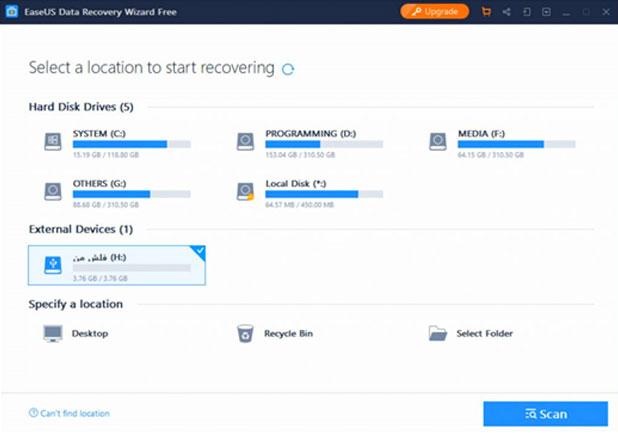 بررسی نرم افزار EaseUS Recovery Wizard ؛ قدرتمندترین ابزار رایگان بازیابی اطلاعات