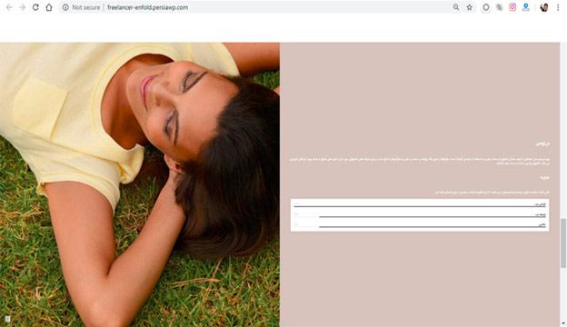 وب رمز پیشرو در ارائه خدمات تجارت الکترونیک
