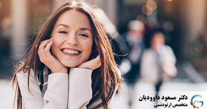 ارتودنسی دندان و تاثیر آن بر چهره و صورت