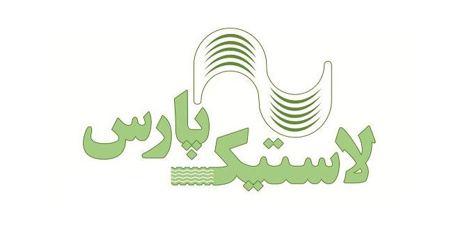 لوگوی شرکت پارس تایر (پیروزی)
