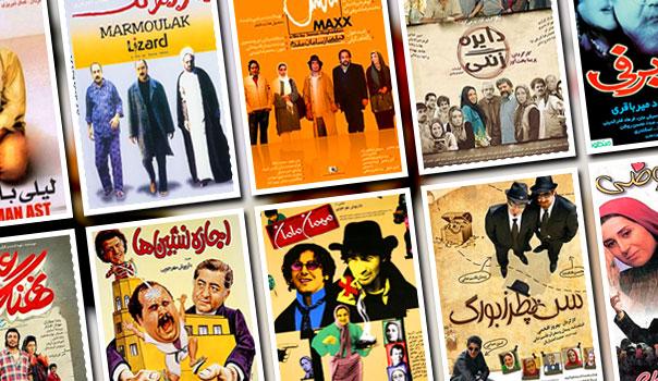 لیست بهترین فیلم های سینمایی طنز ایرانی ؛ مروری بر بهترین فیلمهای کمدی ایران تا سال 98