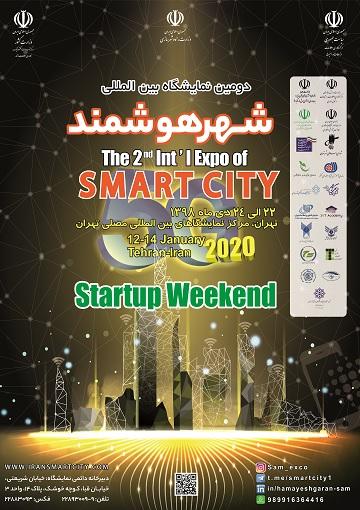 همچنین در این نمایشگاه ضمن برگزاری کارگاهها و پنلهای تخصصی سعی میشود تا آموزشهای کاربردی در خصوص شهر هوشمند ارایه شود.