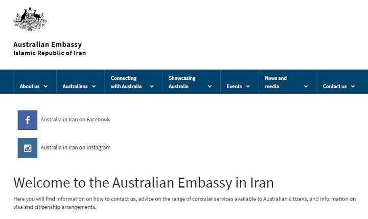 سایت سفارت استرالیا در ایران