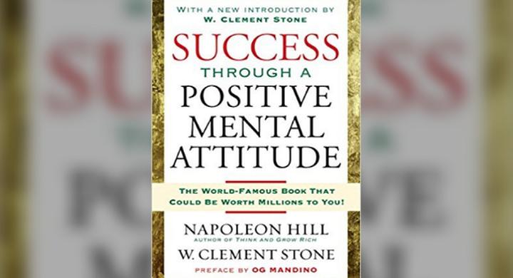 موفقیت از طریق نگرش ذهنی مثبت