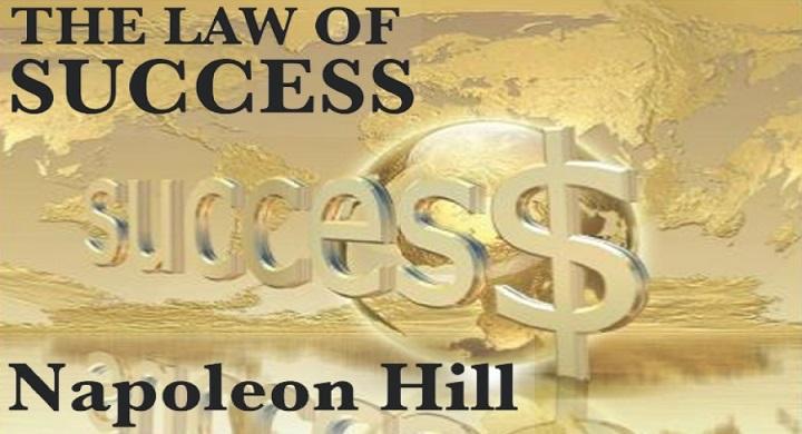 16 قانون موفقیت