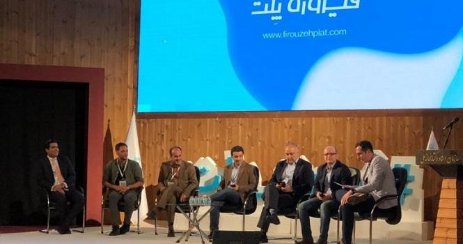 فیروزه پلت، شبه بورسی برای استارتاپهای ایرانی؟