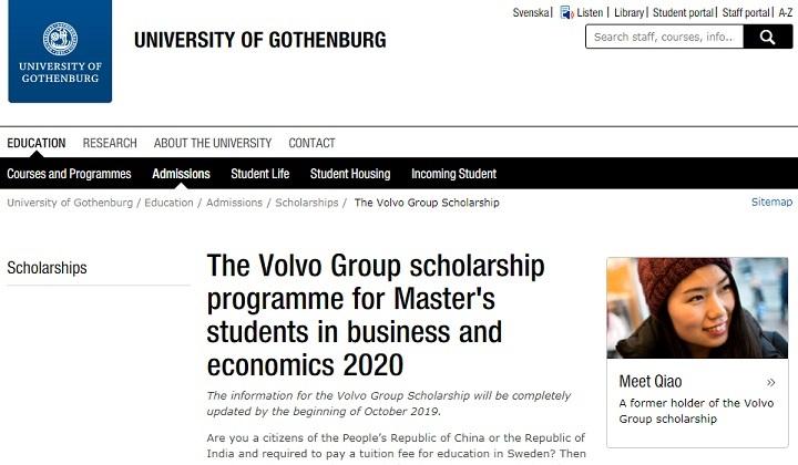 نمونه بورسیه های تحصیلی که شرکت خودروسازی ولوو در اختیار دانشجویان بینالمللی از طریق دانشگاه گوتنبرگ قرار میدهد