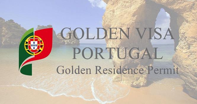 شرایط و مدارک دریافت ویزای طلایی 5 ساله پرتغال 2019