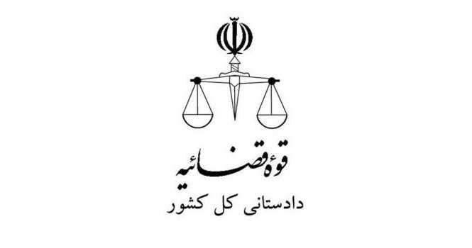 دادستانی کل کشور: وزارت ارتباطات به جای کار تبلیغاتی اسناد تخلف وس را ارسال کند!