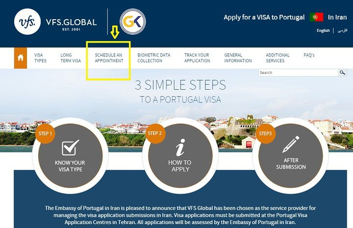 بخش پرتغال سایت وی اف اس گلوبال از قسمتهایی تشکیل شده است که به اختصار معرفی میکنیم