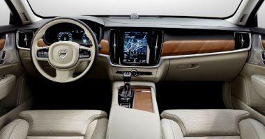 بررسی و مشخصات فنی ولوو XC90 مدل سال 2020