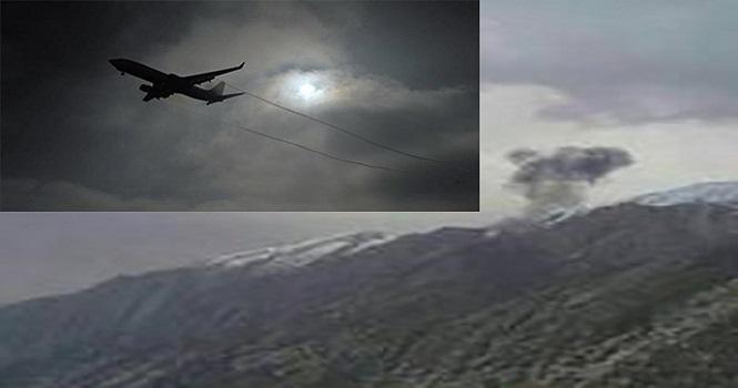حادثه سقوط هواپیما در اردبیل ؛ یک هواپیمای جنگی در دامنه کوه سبلان سقوط کرد