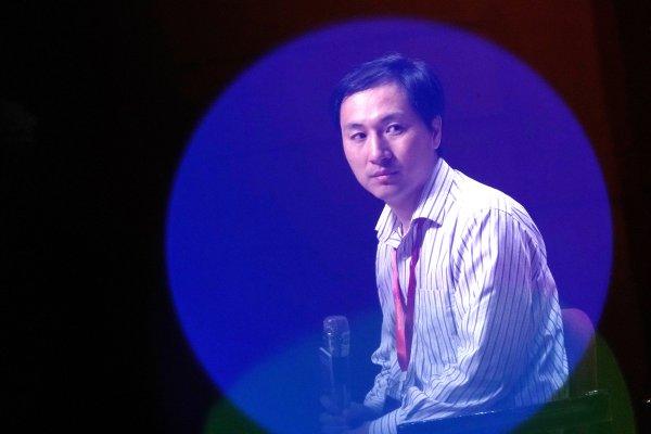 هی جیانکوی