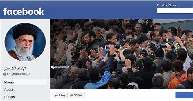 حذف صفحه فیسبوک رهبری ؛ فیسبوک صفحه عربی khamenei.ir را پاک کرد
