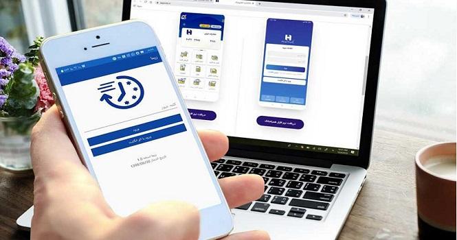 فعال سازی رمز دوم پویا بانک صادرات ؛ آموزش فعال سازی رمز دوم یک بار مصرف بانک صادرات با اپلیکیشن ریما