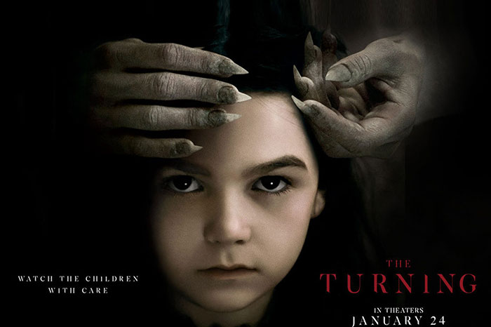 چرخش (The turning)
