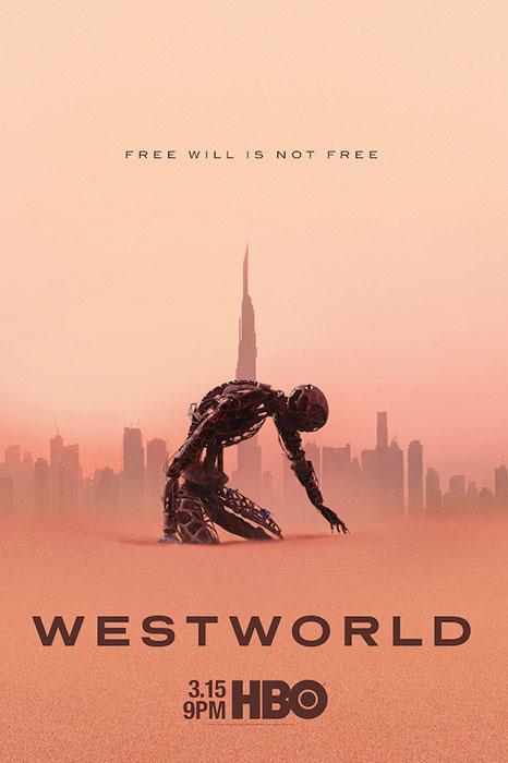 وست ورلد (Westworld)