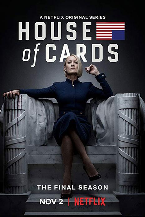 خانه پوشالی (House of Cards)