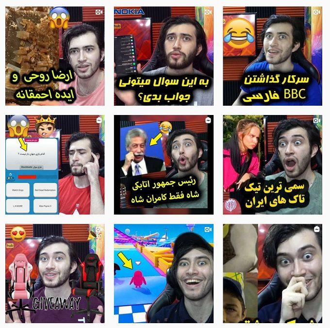 کیو دی پای (KewDiePei) پردرآمدترین استریمر ایرانی؟
