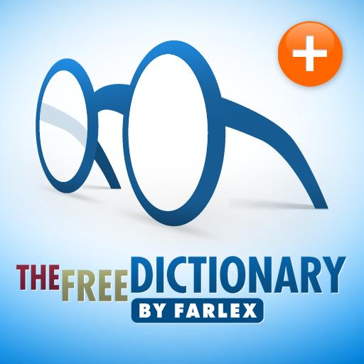 دیکشنری پرو از بهترین دیکشنری های اندروید است