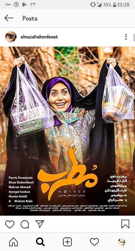 بیشترین فالور ایرانی در اینستاگرام